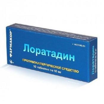ЛОРАТАДИН ТАБ. 10МГ №10 ФПШ в Чебоксарах