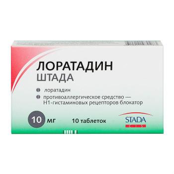 ЛОРАТАДИН ШТАДА ТАБ. 10МГ №10 в Ярославле