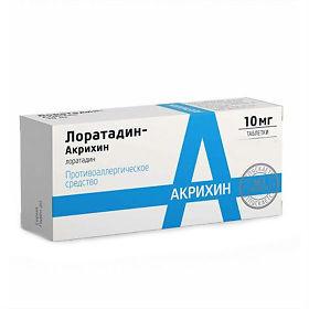 ЛОРАТАДИН-АКРИХИН ТАБ. 10МГ №10 в Хабаровске