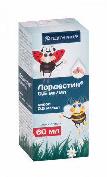 ЛОРДЕСТИН СИРОП 0.5МГ/МЛ 60МЛ в Чебоксарах