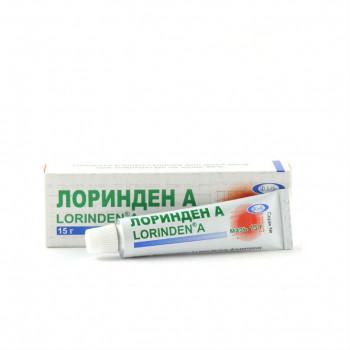 ЛОРИНДЕН A МАЗЬ 15Г в Чебоксарах