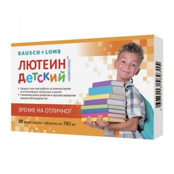 ЛЮТЕИН КОМПЛЕКС ДЕТСКИЙ ТАБ. №30 БАД в Туле
