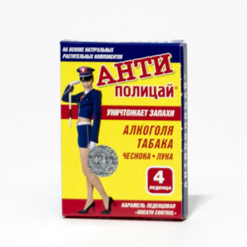 АНТИПОЛИЦАЙ КАРАМЕЛЬ ЛЕДЕНЦОВАЯ №4 БАД в Чебоксарах