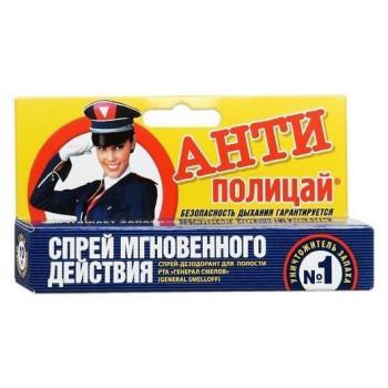 АНТИПОЛИЦАЙ СПРЕЙ ДЛЯ ПОЛОСТИ РТА 10МЛ БАД в Челябинске