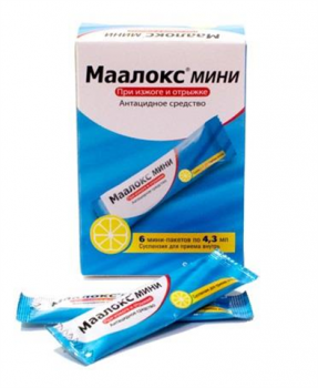 МААЛОКС СУСП.МИНИ 4,3МЛ №6 в Екатеринбурге