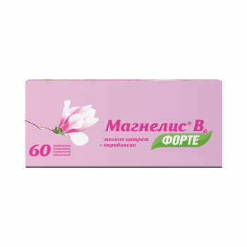 МАГНЕЛИС B6 ФОРТЕ ТАБ. П.О 100МГ+10МГ №60 в Чебоксарах