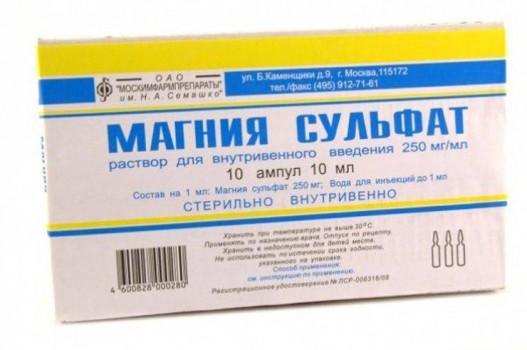 МАГНИЯ СУЛЬФАТ Р-Р В/В 25% 10МЛ №10 СЕМ в Чебоксарах