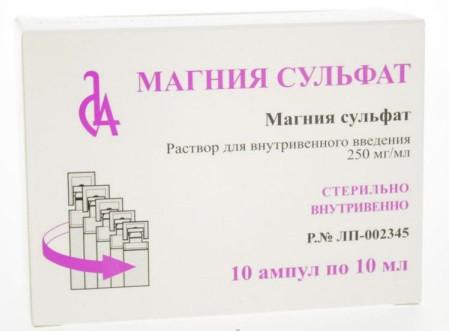 МАГНИЯ СУЛЬФАТ Р-Р В/В 25% 10МЛ №10 СЛА в Чебоксарах