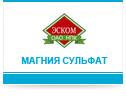 МАГНИЯ СУЛЬФАТ Р-Р В/В 25% 5МЛ №10 ЭСК в Томске