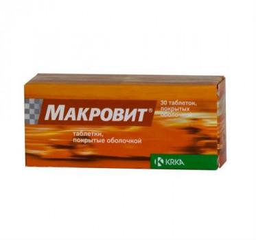 МАКРОВИТ ТАБ. П.О №30 в Красноярске