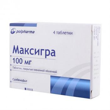 МАКСИГРА ТАБ. П.П.О. 100МГ №4 в Чебоксарах