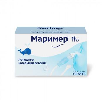 МАРИМЕР АСПИРАТОР НАЗАЛЬНЫЙ ДЛЯ ДЕТЕЙ в Екатеринбурге