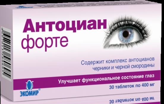 АНТОЦИАН ФОРТЕ ТАБ. 400МГ №30 БАД в Туле
