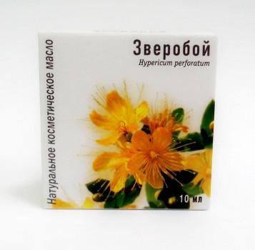 МАСЛО ЗВЕРОБОЙ КОСМЕТИЧЕСКОЕ 10МЛ в Красноярске