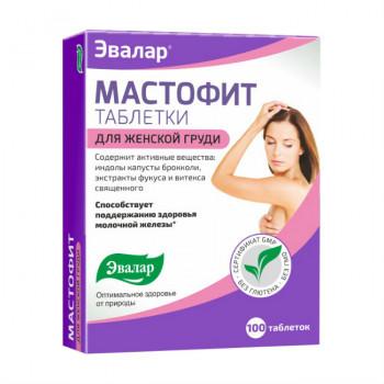 МАСТОФИТ ТАБ. 200МГ №100 БАД в Курске