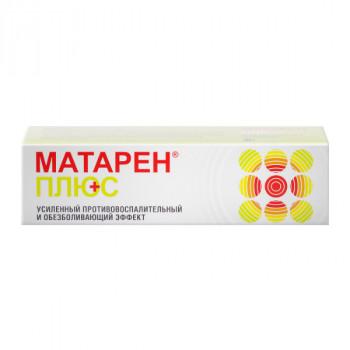 МАТАРЕН ПЛЮС КРЕМ 30Г в Чебоксарах