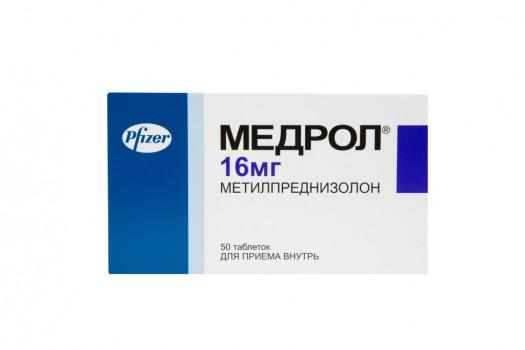 МЕДРОЛ ТАБ. 16МГ №50 в Ярославле