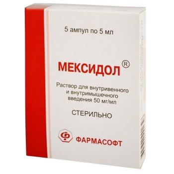 МЕКСИДОЛ Р-Р В/В И В/М 50МГ/МЛ 5МЛ №5 АБФ в Чебоксарах