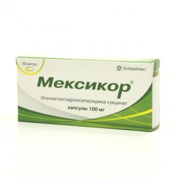 МЕКСИКОР КАПС. 100МГ №20 МСФ в Чебоксарах