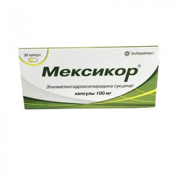МЕКСИКОР КАПС. 100МГ №30 в Томске