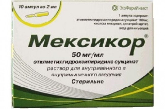 МЕКСИКОР Р-Р В/В И В/М 50МГ/МЛ 2МЛ №10 ЗМФ в Ярославле