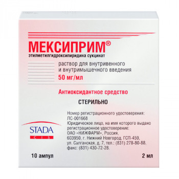 МЕКСИПРИМ Р-Р В/В И В/М 50МГ/МЛ 2МЛ №10 ПЛС в Ярославле