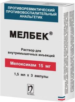 МЕЛБЕК Р-Р В/В И В/М 15МГ/1.5МЛ 1.5МЛ №3 в Чебоксарах
