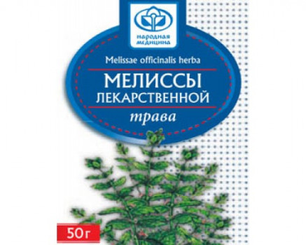 ТРАВА МЕЛИССЫ ЛЕКАРСТВЕННОЙ 50Г НМД в Ярославле