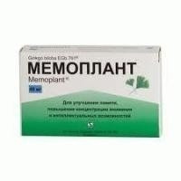 МЕМОПЛАНТ ТАБ. 40МГ №60 в Красноярске