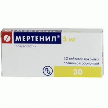 МЕРТЕНИЛ ТАБ. П.П.О. 5МГ №30 в Красноярске