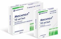 МЕСИПОЛ Р-Р В/М 10МГ/МЛ 1,5МЛ №5 в Екатеринбурге
