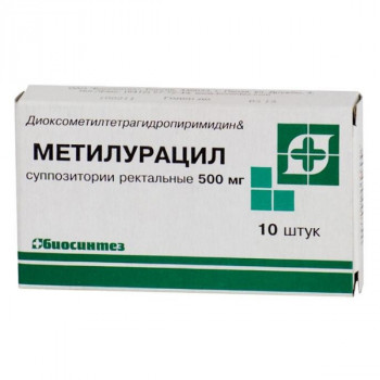 МЕТИЛУРАЦИЛ СУПП. РЕКТ. 500МГ №10 БСЗ в Чебоксарах