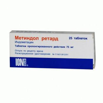 МЕТИНДОЛ РЕТАРД ТАБ. 75МГ №25 в Чебоксарах