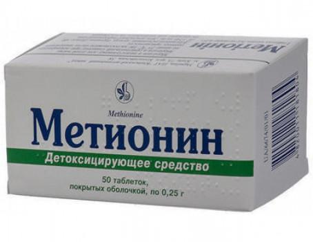 МЕТИОНИН ТАБ. П.О 250МГ №50 КВЗ в Красноярске