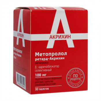 МЕТОПРОЛОЛ-АКРИХИН ТАБ. 100МГ №30 в Красноярске