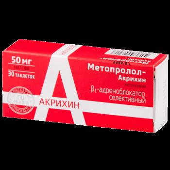 МЕТОПРОЛОЛ-АКРИХИН ТАБ. 50МГ №30 в Чебоксарах