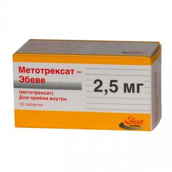 МЕТОТРЕКСАТ-ЭБЕВЕ ТАБ. 2.5МГ №50 в Ярославле