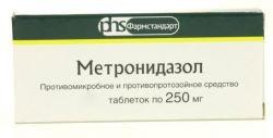 МЕТРОНИДАЗОЛ ТАБ. 250МГ №40 ФСД в Екатеринбурге