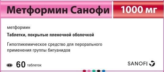 МЕТФОРМИН САНОФИ ТАБ. П.П.О. 1000МГ №60 в Томске