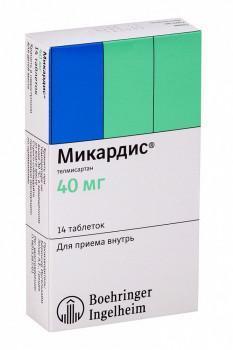 МИКАРДИС ТАБ. 40МГ №14 в Туле