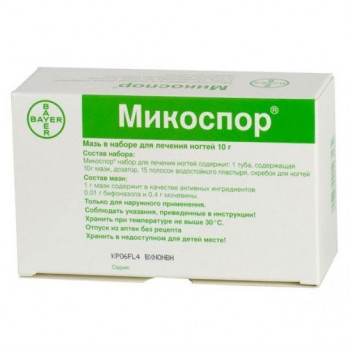 МИКОСПОР НАБОР МАЗЬ 1% 10Г в Челябинске
