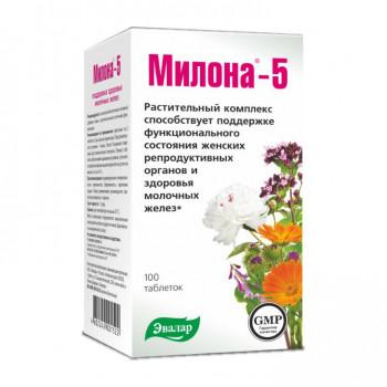 МИЛОНА-5 ТАБ. 500МГ №100 (ПРИ МАСТОПАТИИ) БАД в Ярославле