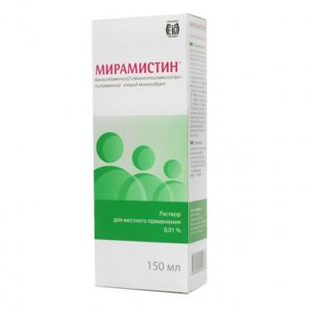 МИРАМИСТИН Р-Р МЕСТН. 0,01% 150МЛ (С РАСПЫЛ) в Хабаровске
