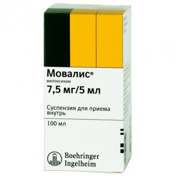 МОВАЛИС СУСП. 7,5МГ/5МЛ 100МЛ в Ярославле