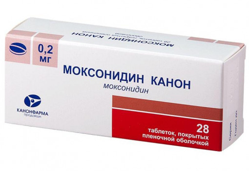 МОКСОНИДИН ТАБ. П.П.О. 0.2МГ №28 КНФ в Чебоксарах