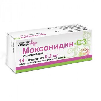 МОКСОНИДИН-СЗ ТАБ. П.П.О. 0.2МГ №14 в Хабаровске
