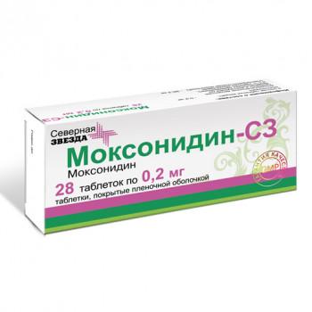 МОКСОНИДИН-СЗ ТАБ. П.П.О. 0.2МГ №28 в Чебоксарах