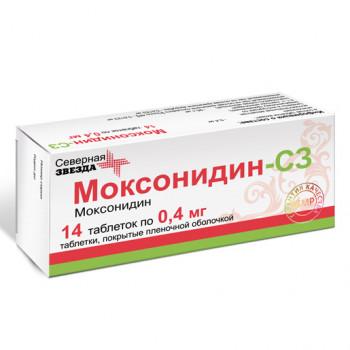МОКСОНИДИН-СЗ ТАБ. П.П.О. 0.4МГ №14 в Чебоксарах