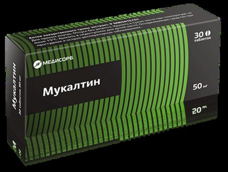 МУКАЛТИН ТАБ. 50МГ №30 в Красноярске