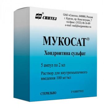 МУКОСАТ Р-Р В/М 100МГ/МЛ 2МЛ №5 в Туле